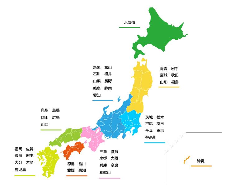 【永久保存版】都道府県別 日本全国のブランド魚、死ぬまでに食べたい魚介一覧 | Sushi Sakana design